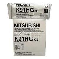 Mitsubishi Monochrome High Gloss Thermal Paper, 4 rolls/ box